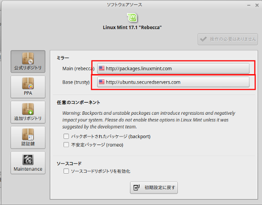 update manager4