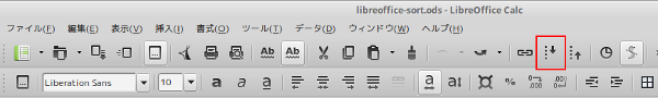 libre-office-calc-sort-6