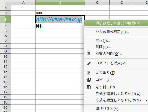 libreoffice-calc-remove-hyperlink-6