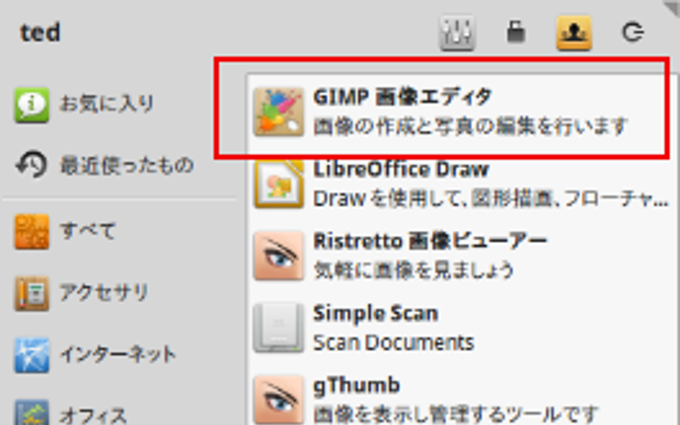 gimp-rectangle-line-12