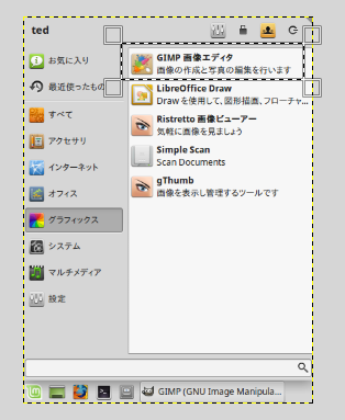 gimp-rectangle-line-6
