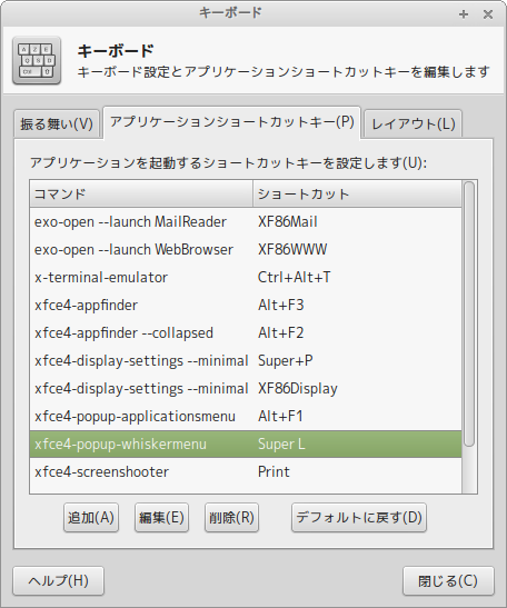 xfce-keyboard-shortcut-6